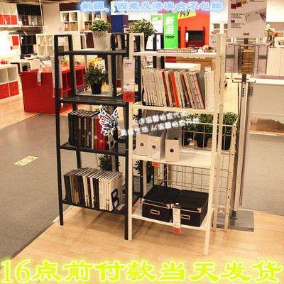 溫馨宜家IKEA勒伯格擱板柜置物架花架廚房收納架鋼書架儲物架包郵哪里便宜