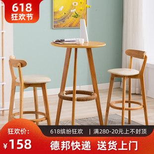 实木酒吧台小圆桌椅奶茶店家用高脚圆桌凳子客厅北欧靠墙桌椅组合