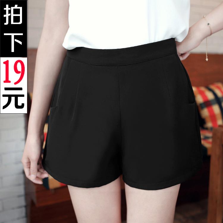 短裤女春夏高腰