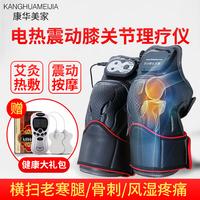 膝关节治疗仪