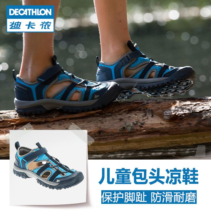 迪卡侬旗舰店儿童包头凉鞋男童大童女童运动鞋子夏童鞋沙滩鞋QUJR