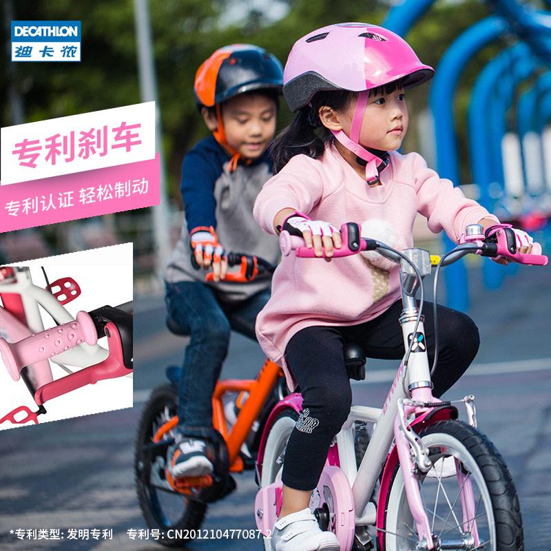迪卡侬16寸儿童自行车3-6岁单车脚踏车宝宝童车男孩女孩公主款KC