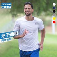 迪卡侬半袖速干衣男训练宽松透气健身跑步短袖运动t恤上衣男RUNM