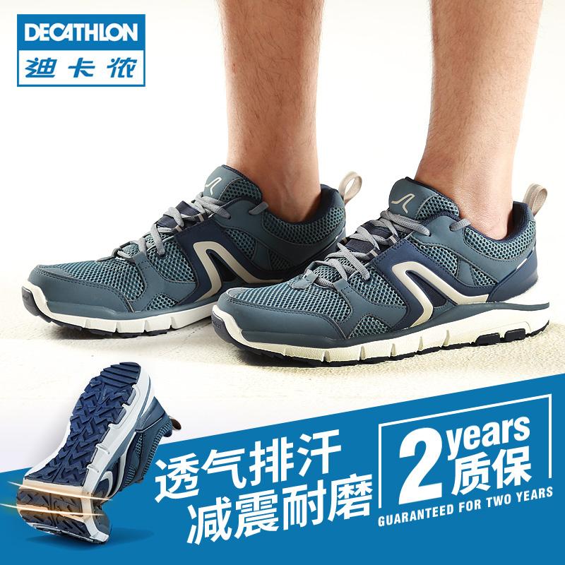 迪卡侬旗舰店官方运动男鞋夏季透气网面爸爸旅游健步鞋休闲鞋feel