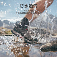 Decathlon flagship store shoes men outdoor hiking waterproof female non-slip sports breathable cushioning lightweight hiking shoes QUMH