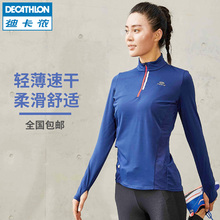 Decathlon sports long-sleeved women spring and autumn thin running t-shirt T-shirt fitness clothes jacket sweater pullover RUNW