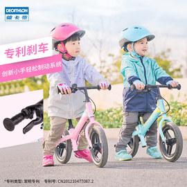 迪卡侬儿童平衡车无脚踏1-3-6岁自行车小孩幼儿宝宝学步滑行车KC图片