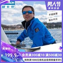 户外水上运动偏光太阳矩镜 防紫外线可漂浮眼镜TRD 迪卡侬