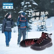 个姓时尚季爸爸鞋运动休闲老人鞋户外软底中老年健步鞋加绒保暖