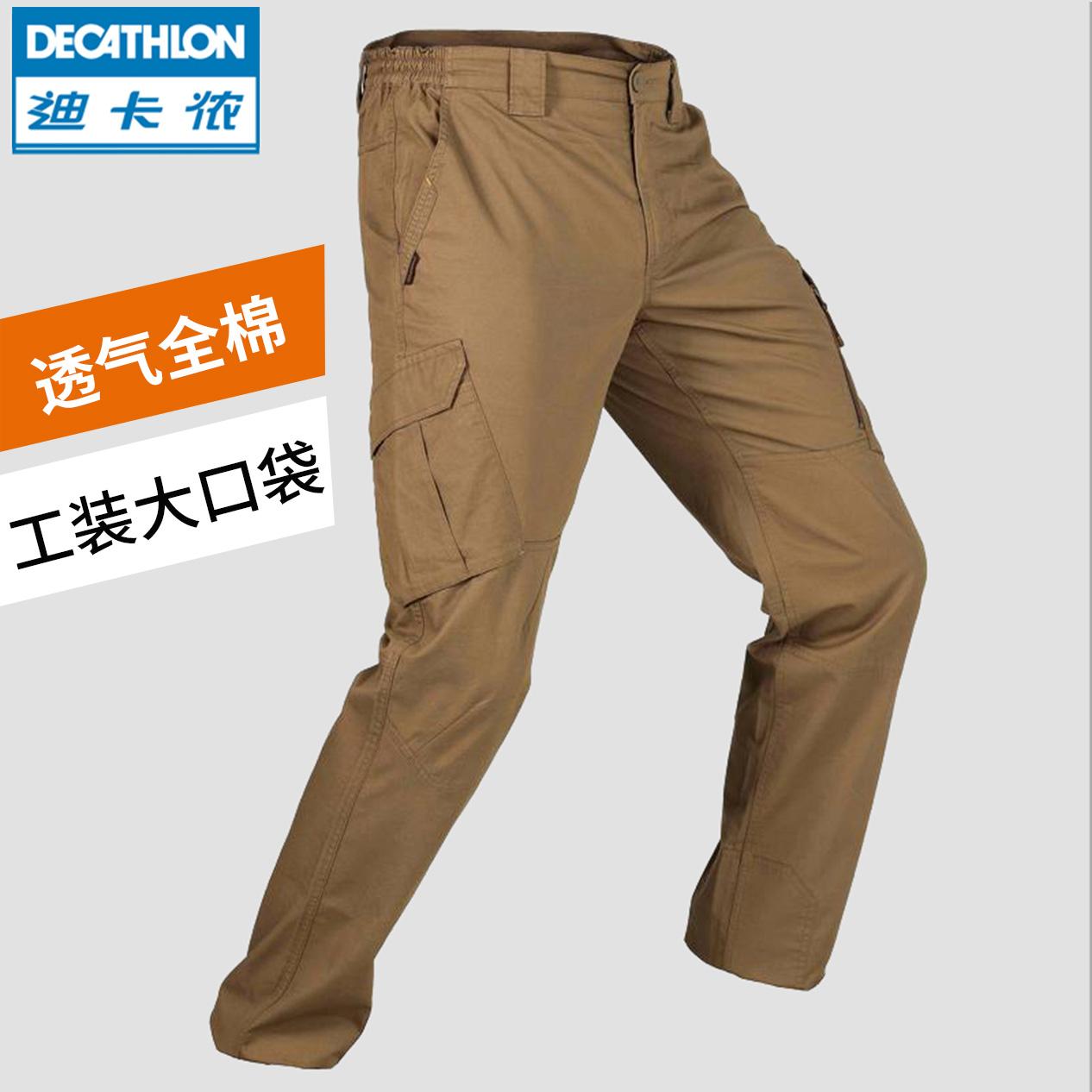 纯棉户外休闲裤