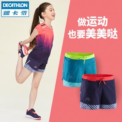迪卡侬 女童短裤夏薄款运动短裤速干透气儿童跑步裤RUN K