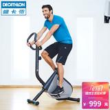 迪卡侬 动感单车健身自行车家用室内静音减肥器健身车FIC QC