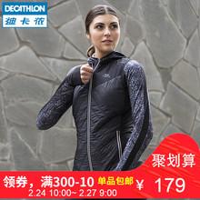 迪卡侬旗舰店运动单棉马甲女户外休闲跑步健身运动背心RUNW