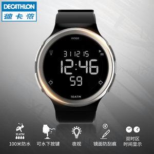 迪卡侬电子表运动手表男女数字式夜间可视电子表防水表RUN K