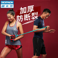 Decathlon fitness stretch belt tension belt elastic rope yoga belt for men and women resistance belt stretch belt hip ring CRO