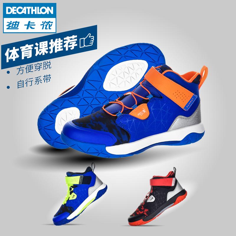 迪卡侬儿童篮球鞋低帮透气专业训练男童小学生运动鞋夏季女TARMAK