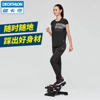 Decathlon stepper home stovepipe fitness equipment female small stepping weight loss machine pedal climbing machine FIC QS