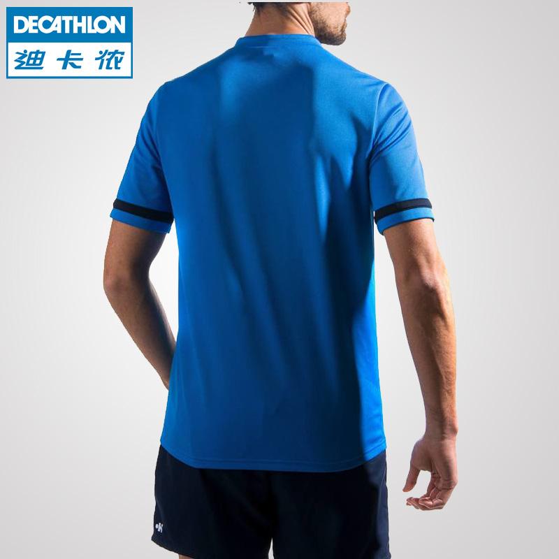 迪卡侬 运动T恤男 成人橄榄球运动服 上衣 KIPSTA RB