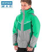 迪卡侬 冬季户外单双板儿童滑雪夹克 男童防水保暖滑雪服 WEDZE1