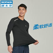Decathlon sports T-shirt men's long-sleeved quick-drying clothes loose outdoor thin section sunscreen clothing breathable running shirt RUN U