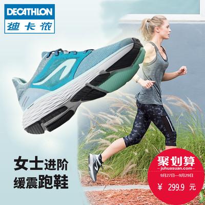 迪卡侬旗舰店跑步鞋女秋季透气耐磨针织鞋子慢跑鞋运动鞋RUN AW