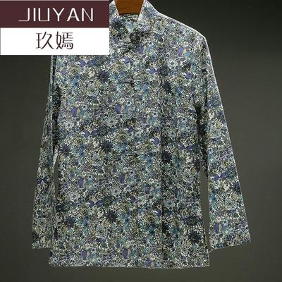 新款中国风复古花纹衬衫修身立领盘扣男青年休闲长袖衬衣