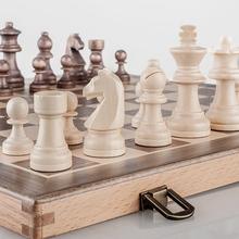Chess儿童守局收鄣棋盒 3寸高档德国榉木国际象棋西洋棋Wooden