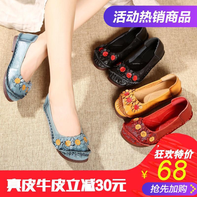 复古花朵女鞋