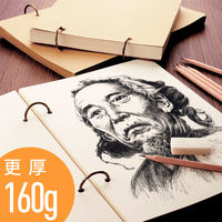 Sketchbook 8k 8 open hand-painted kraft paper sketchbook small portable color lead painting a4 student with thicker paintings painting book blank loose-leaf detachable paper special white paper speed drawing