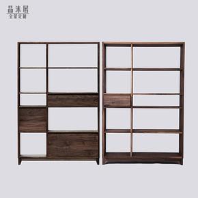 黑胡桃木书架自由组合书柜全实木 北欧简约橡木书架框架书柜定制