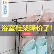 浴室拖鞋架墙壁挂式简易家用门后小鞋架免打孔卫生间经济型宿舍女