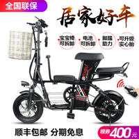 Mini folding electric adult car mother and child electric bicycle ladies small battery car lithium battery assisted scooter