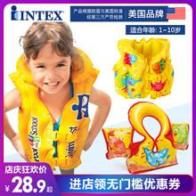 备手臂泳圈水上马甲漂流泳衣 INTEX儿童救生衣浮力背心宝宝游泳装图片