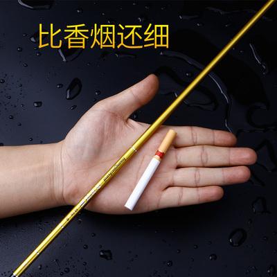 鱼竿极细鲫鱼竿超轻超细超硬37调日本长节碳素台钓鱼竿鲫竿手竿杆实体店