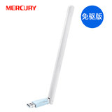 Mercury MERCURY USB wireless network card desktop notebook wifi receiver high gain antenna