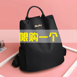 b3ecd7f01c63 Similar Products Backpack female 2019 new Korean version of the ...