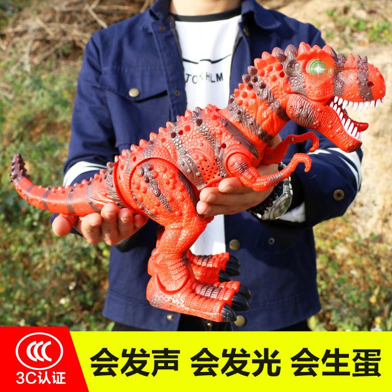 恐龙玩具儿童电动仿真动物模型遥控霸王龙超大号会走路会下蛋礼物