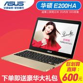 华硕 Asus E200 超薄迷你11.6寸笔记本电脑Vivobook学生上网本