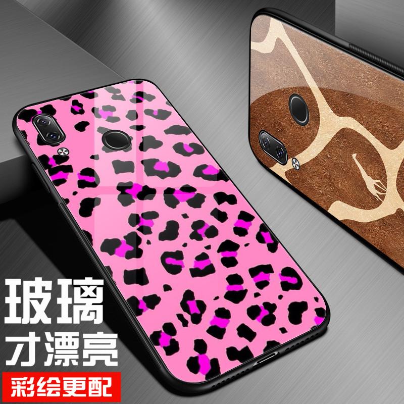 华为豹纹手机壳