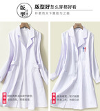 White coat long-sleeved doctor clothes female male nurse clothes experimental clothes short-sleeved half-sleeved students beauty salon division overalls