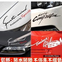 Accessories, wallpaper, 3D, art, character, self adhesive, pull body, sticker, long car, reflective glass.