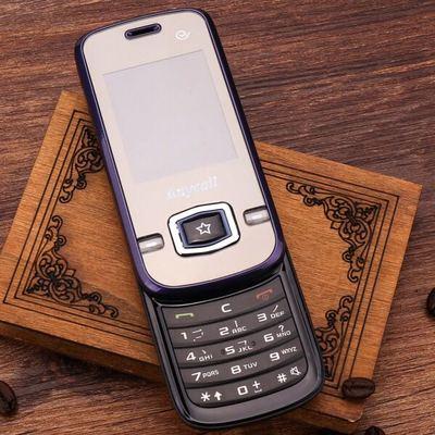 cdma滑盖手机 电信