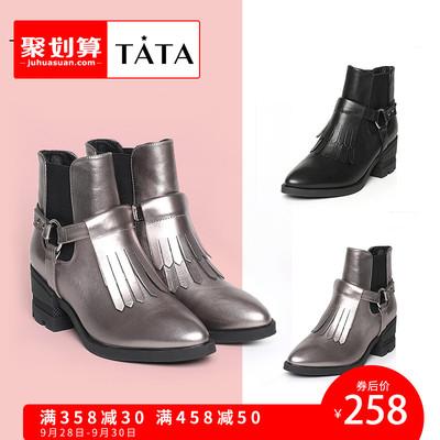 TATA/他她冬季牛皮时尚流苏尖头套筒女短靴FD443DD6