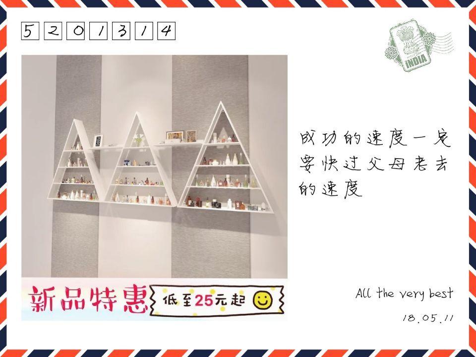 小鲜女三角形美甲架子壁挂甲油胶展示架墙上置物架化妆品店货架指