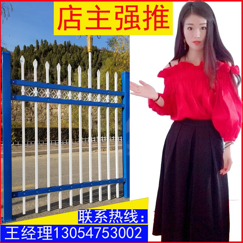 铁艺栏杆围栏