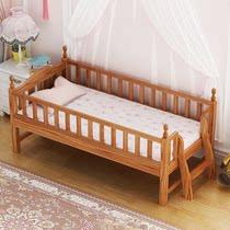 实木婴儿护栏床带公主单人床男孩女孩儿童床拼接小床香椿木加宽床
