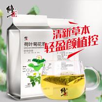 袋纯玫瑰花茶袋泡花草茶组合天然决明正品子茶40盒3冬瓜荷叶茶