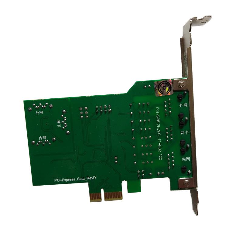 包邮神易网络安全物理隔离卡7.0PCI-E标准版双硬盘在线切换免驱动
