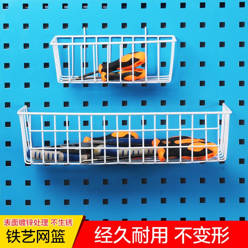工具挂钩网篮挂钩工具挂板挂架超市网篮置物篮收纳铁篮洞洞板挂钩