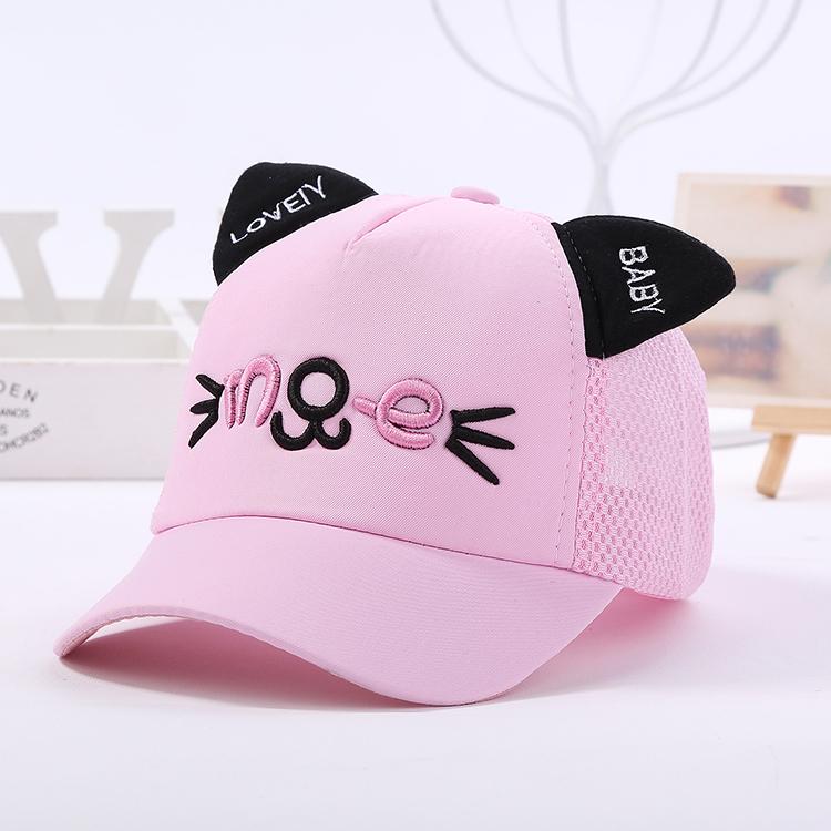儿童夏季帽子网格凉帽鸭舌帽1-4-8岁男女宝宝棒球帽薄款遮阳帽潮